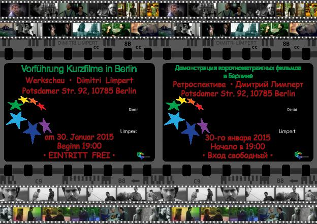 Vorführung Kurzfilme in Berlin•Retrospektive • Dimitri Limpert • Poster Deutsch Russisch WEB • omnicultura e.V. © 2015-01-30 •TWIN PLAKAT • WEB
