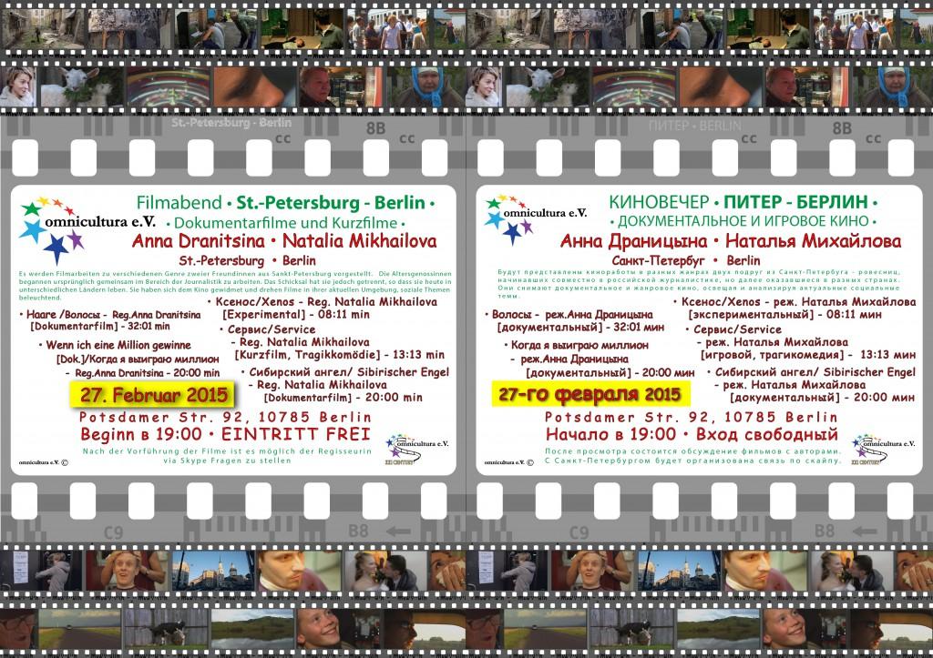 St.Petersburg - Berlin • Filmabend • Kurzfilme • Dokumentarfilme  • omnicultura e.V. © 2015-02-27 •TWIN PLAKAT • WEB