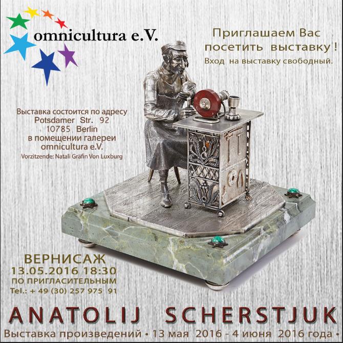 http://omnicultura.de/wp-content/uploads/2016/04/dediccjf.png